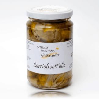 Artichauts à l'huile d'olive